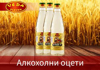 alkoholni-home-banner
