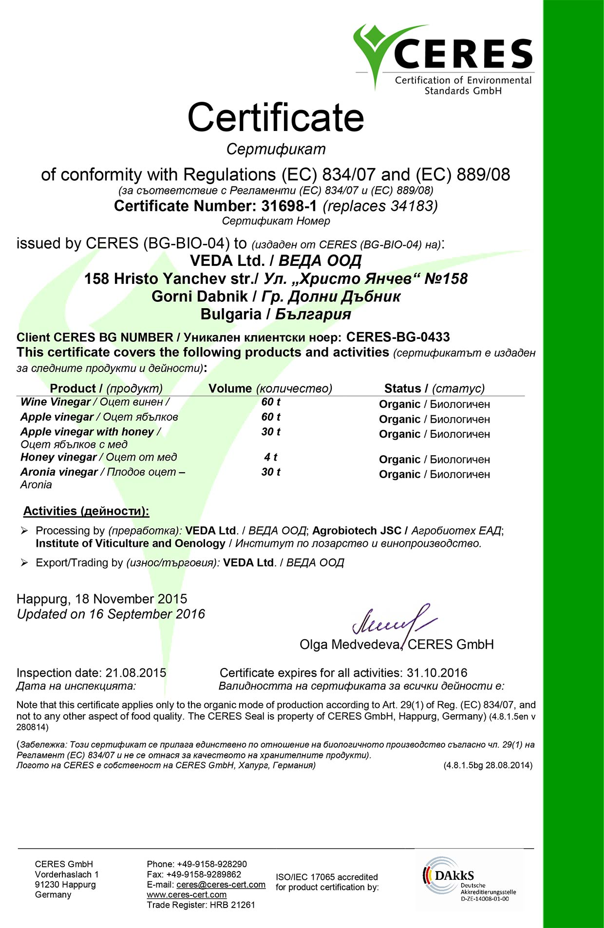 certifikation of environmental standards - ceres-2016